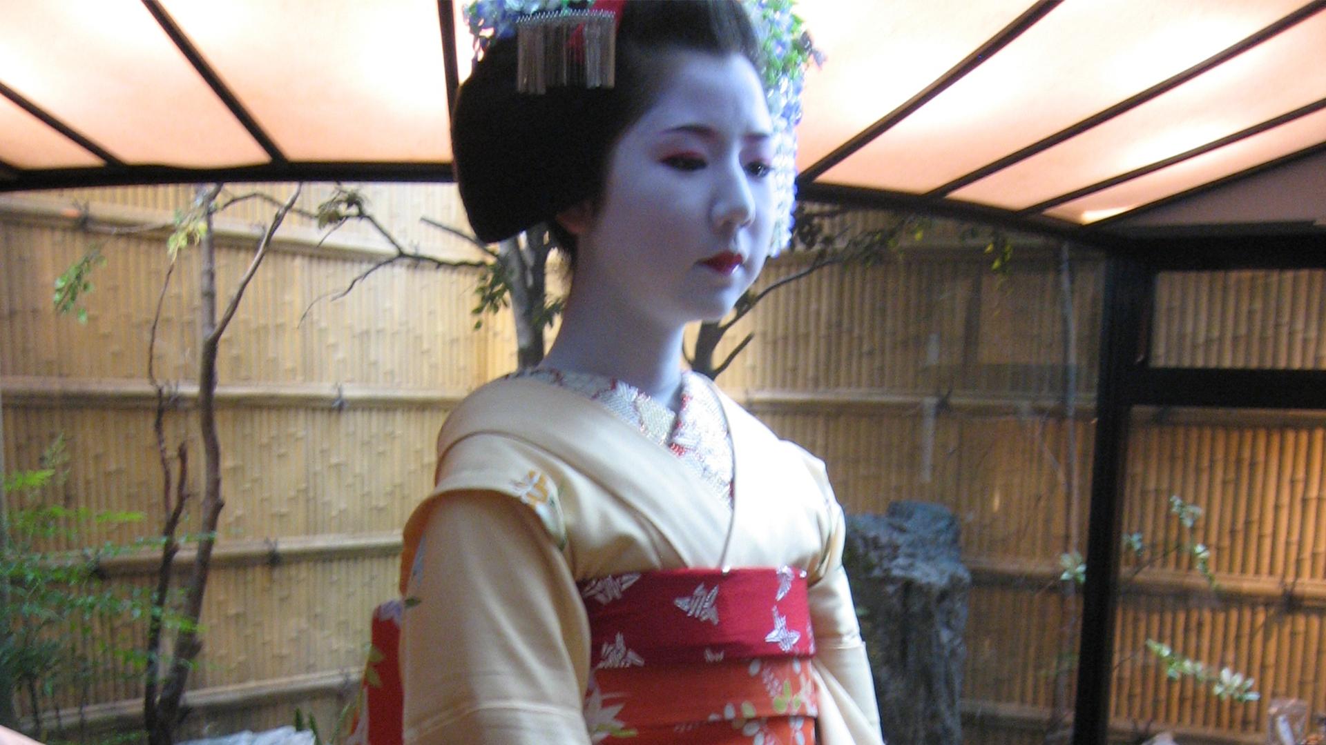Kimono on Amazon Prime Video UK