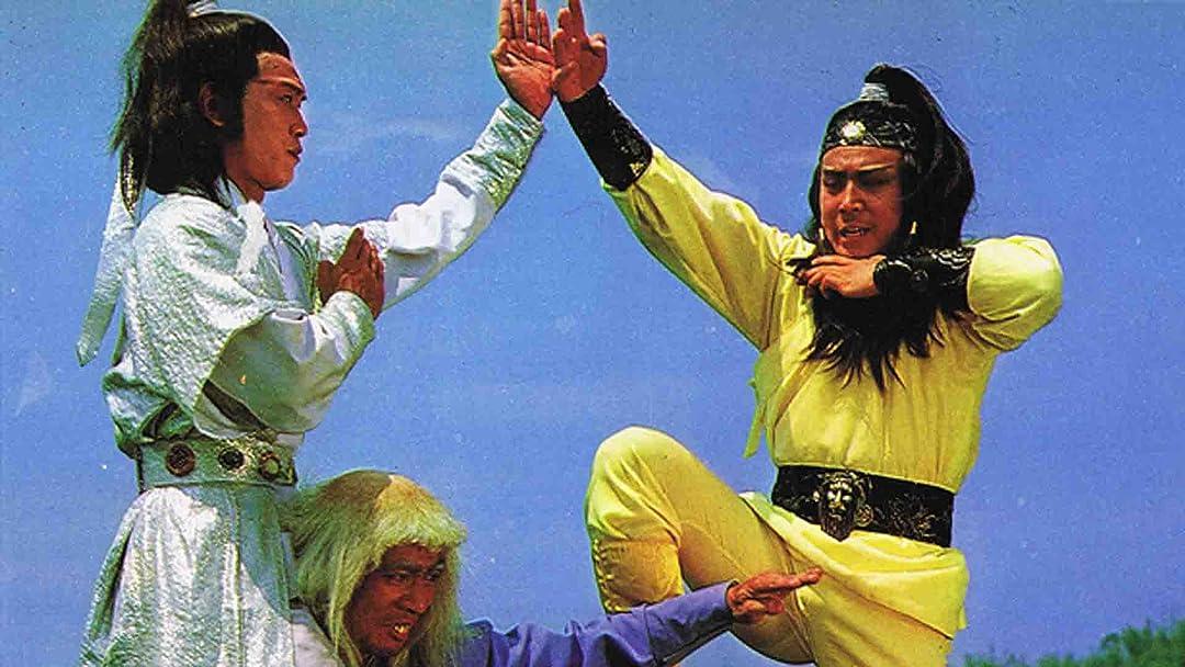Kung Fu Trouble Maker on Amazon Prime Video UK