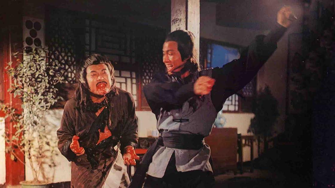 Shaolin Invincible Guys