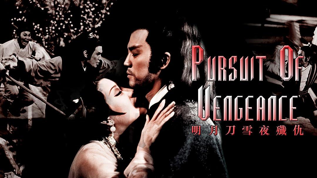 Pursuit Of Vengeance on Amazon Prime Video UK