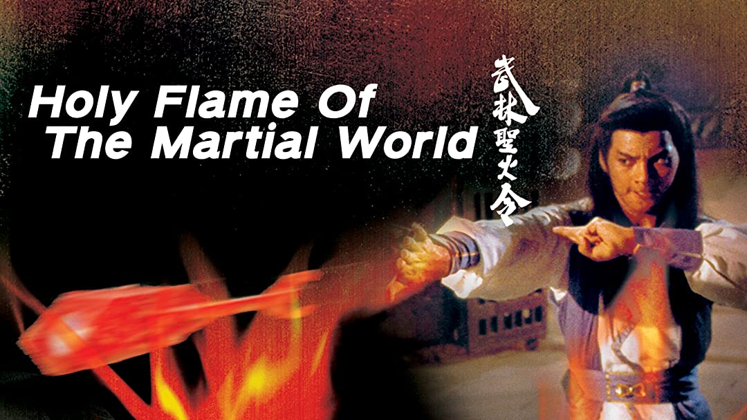 Holy Flame Of The Martial World on Amazon Prime Video UK