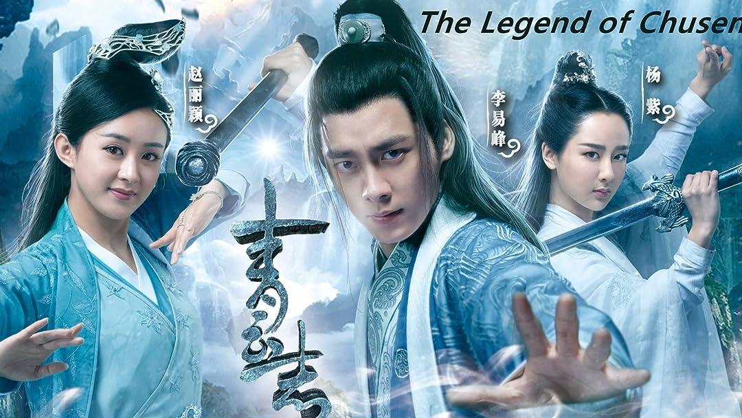 The Legend of Chusen on Amazon Prime Video UK
