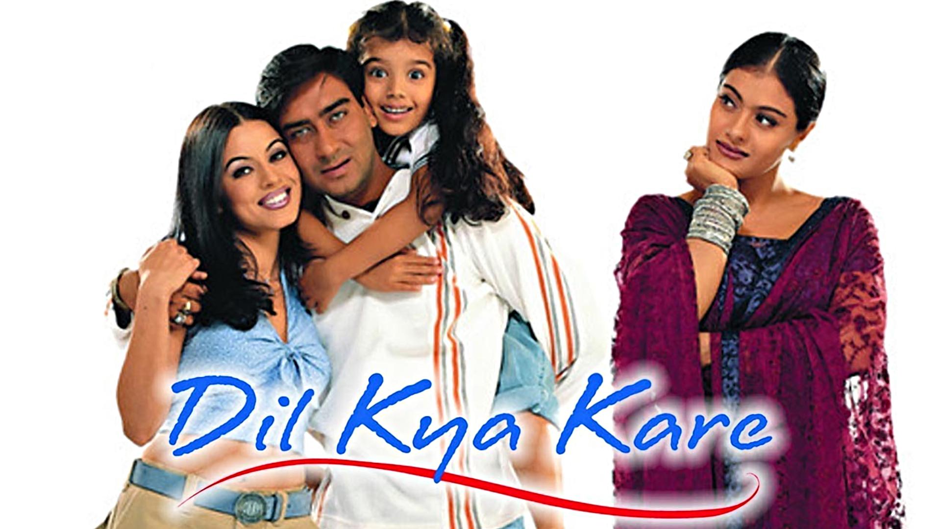 Dil Kya Kare on Amazon Prime Video UK