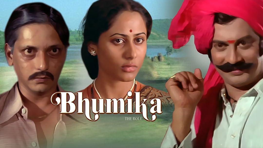 Bhumika - The Role
