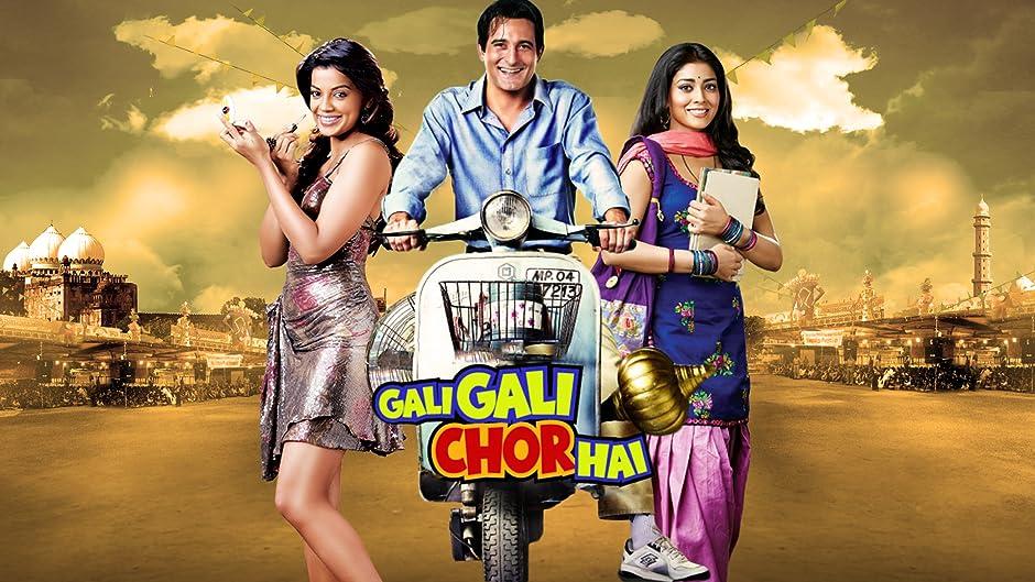Gali Gali Chor Hai hindi movie download free full movie
