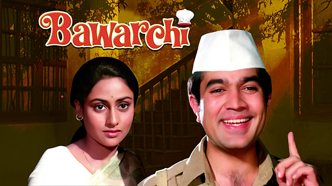 Bawarchi on Amazon Prime Instant Video UK