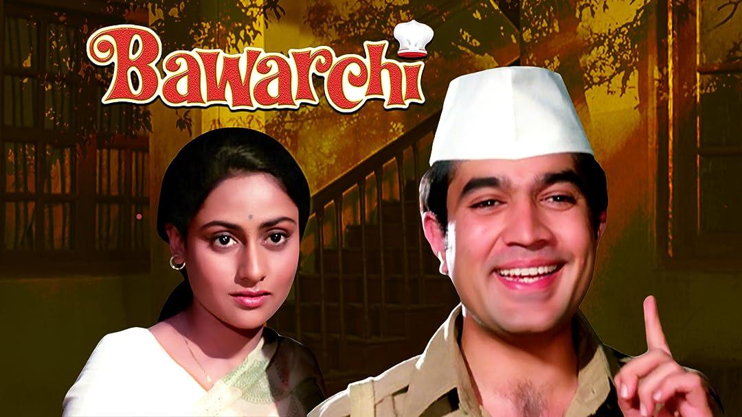 Bawarchi on Amazon Prime Video UK