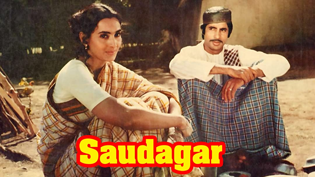Saudagar on Amazon Prime Video UK