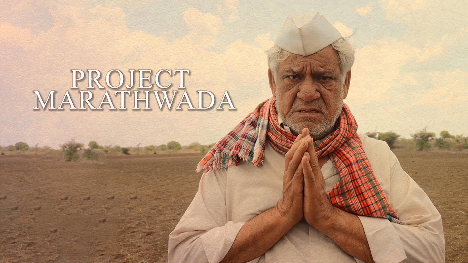 Project Marathwada on Amazon Prime Video UK