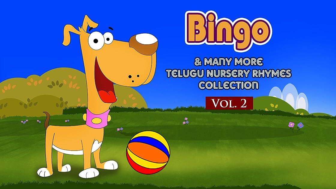 Bingo & Many More Telugu Nursery Rhymes Collection Vol. 2 | Shemaroo Kids Telugu