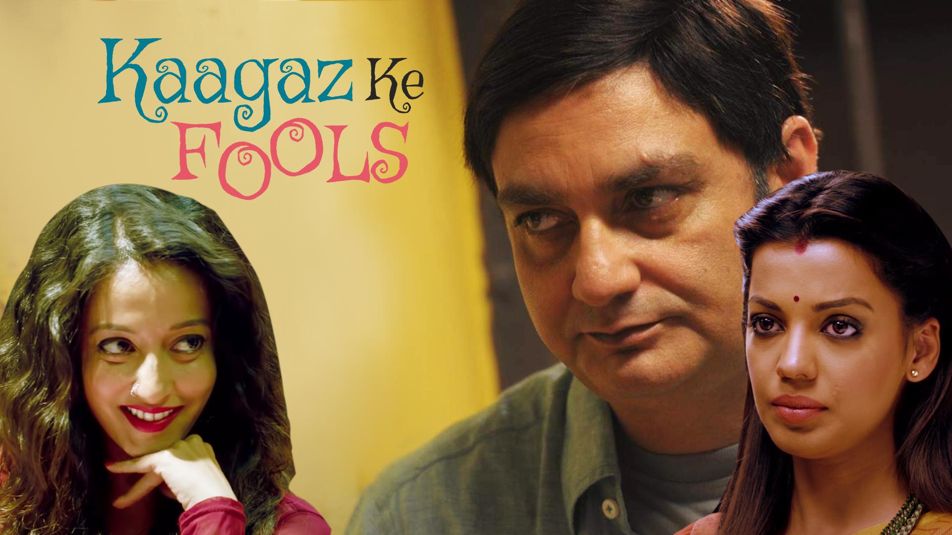 Kaagaz Ke Fools on Amazon Prime Video UK