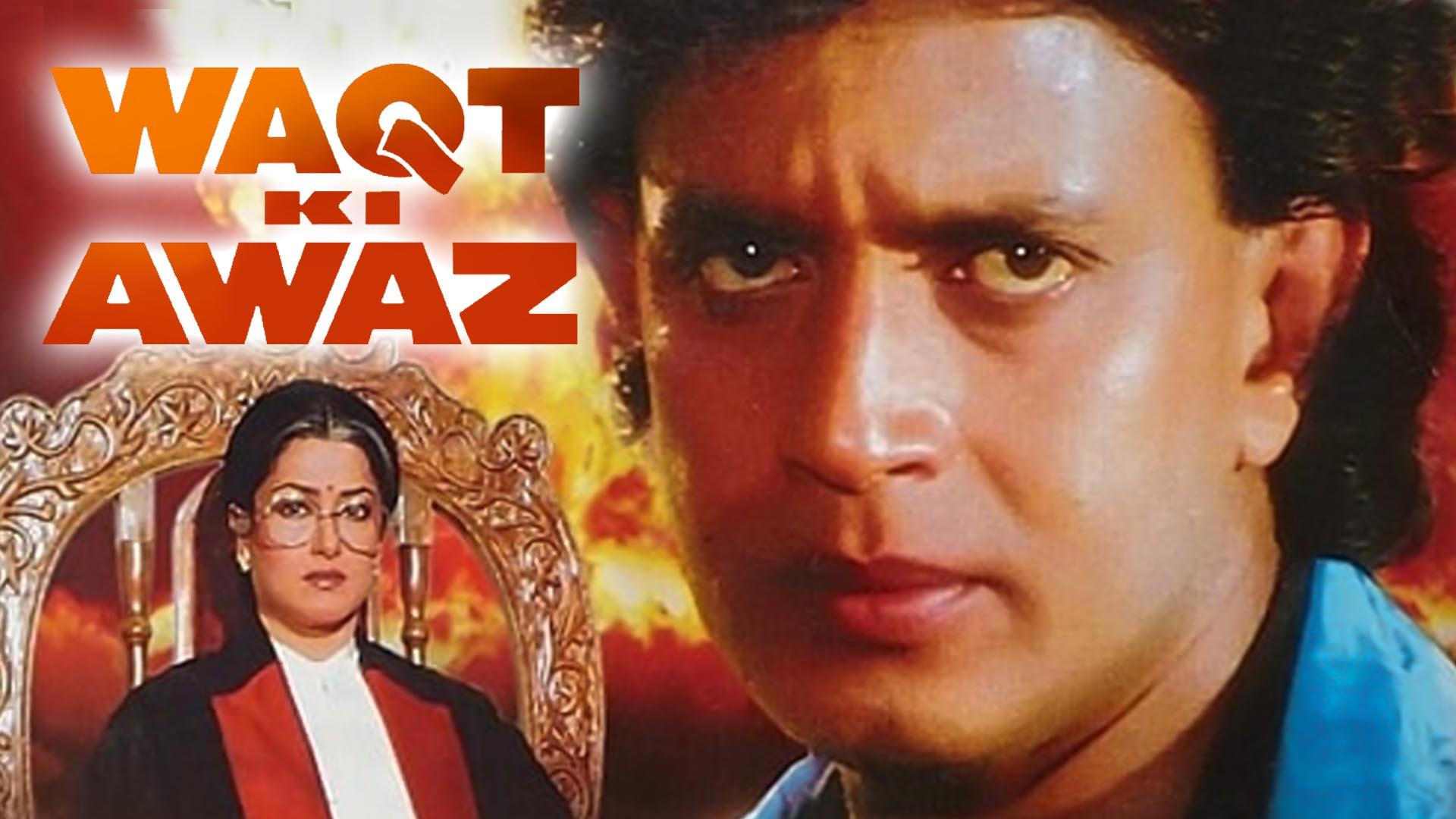Waqt Ki Awaz on Amazon Prime Video UK