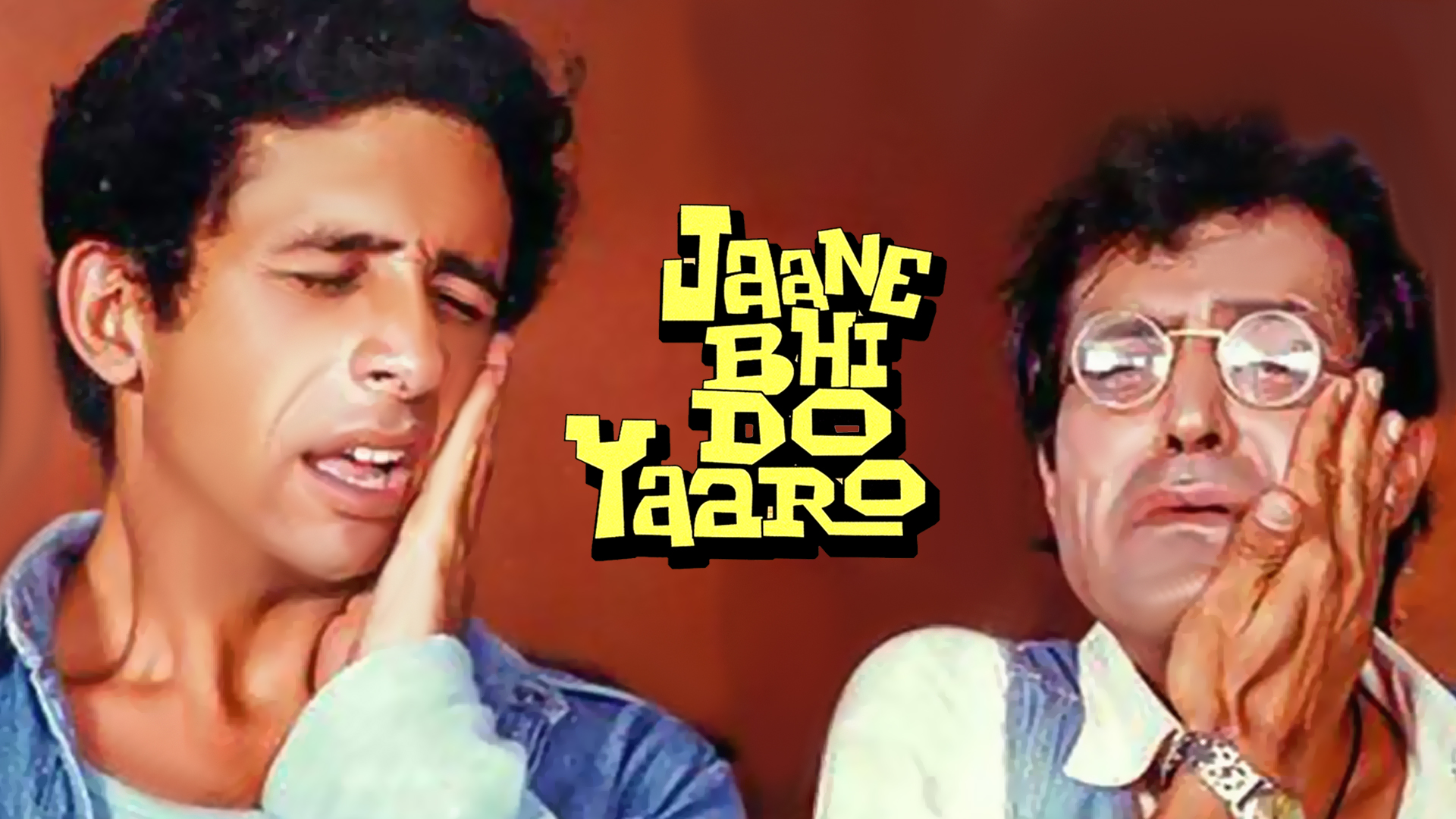 Jaane Bhi Do Yaaro