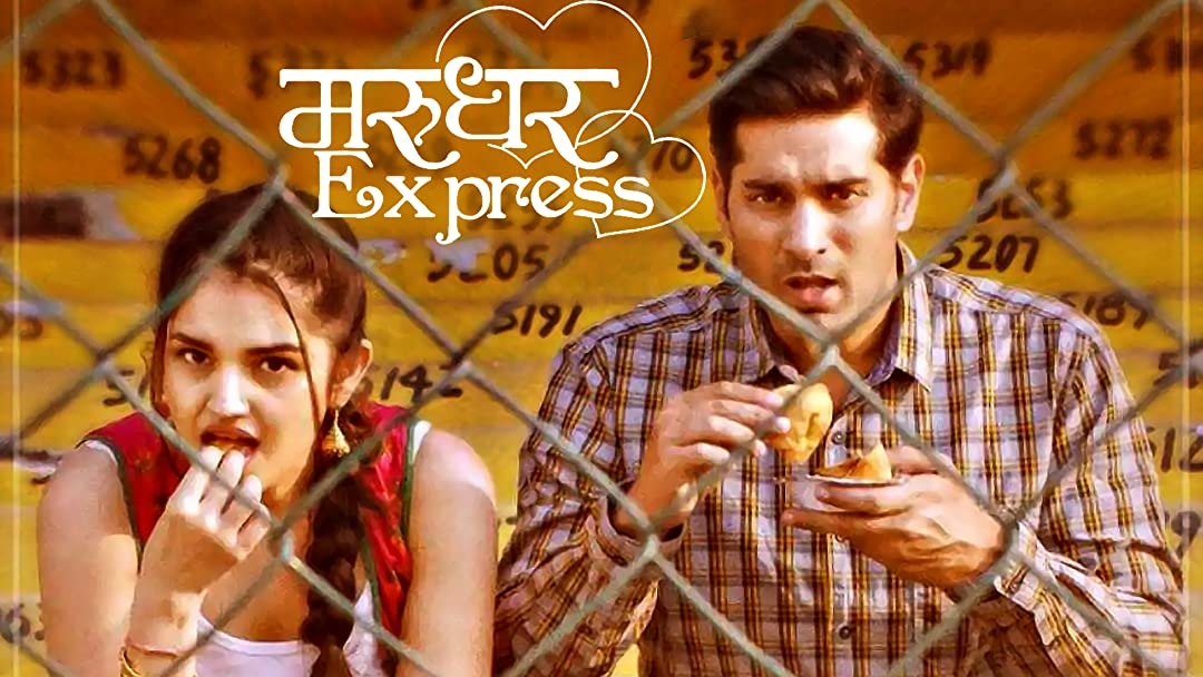 Marudhar Express on Amazon Prime Video UK