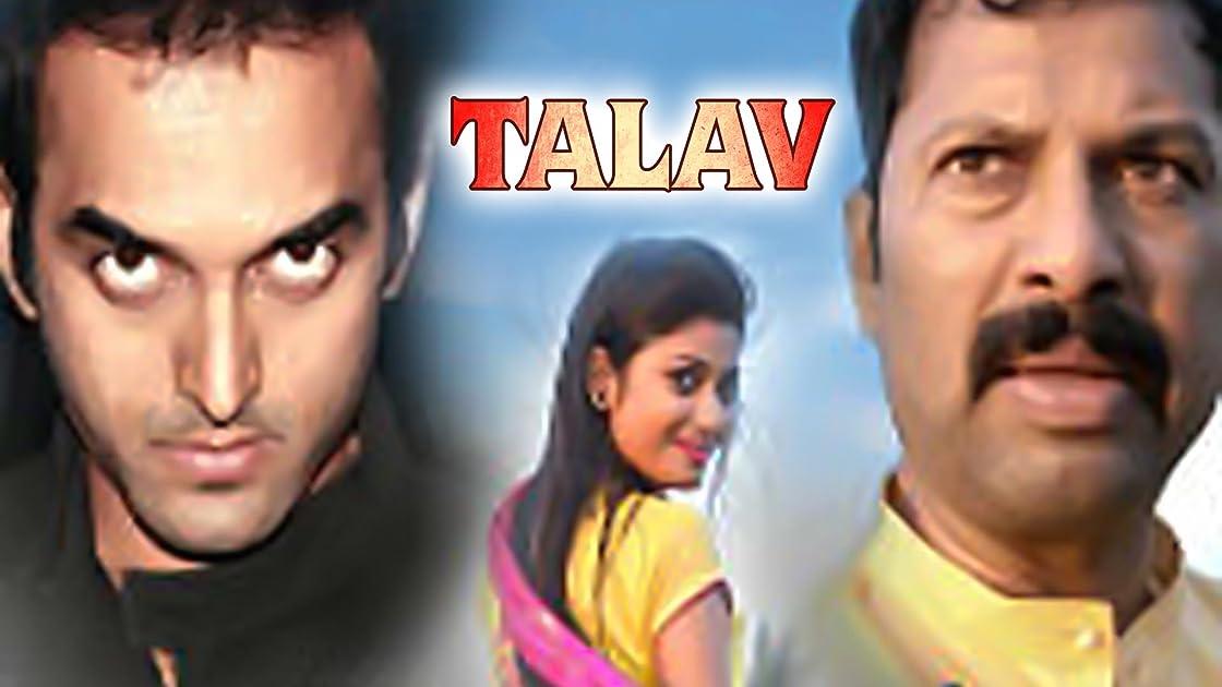 Talav on Amazon Prime Video UK