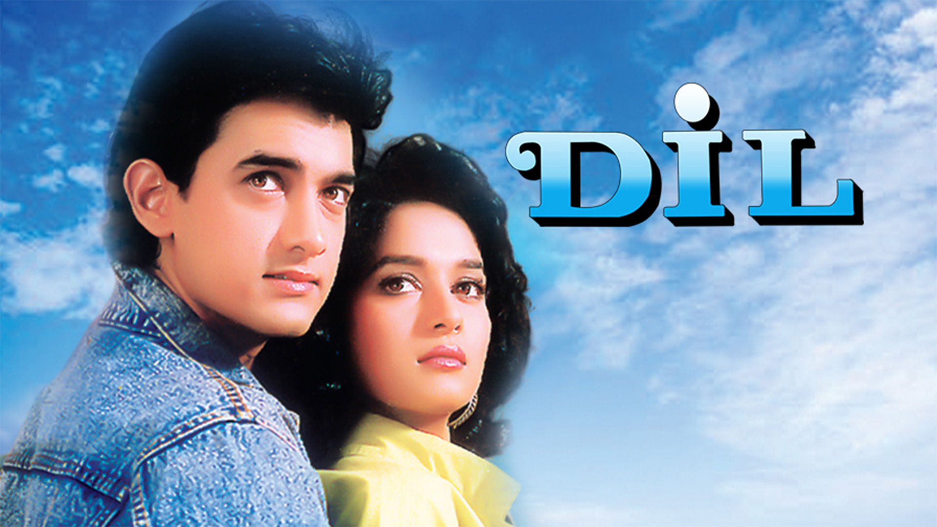 Dil on Amazon Prime Video UK