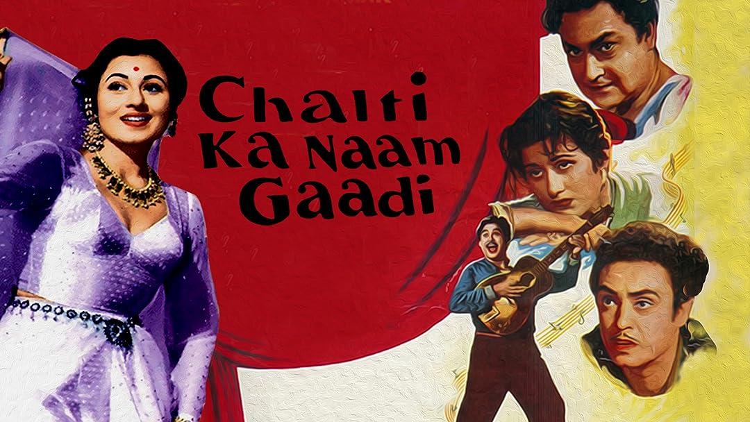 Chalti Ka Naam Gaadi on Amazon Prime Video UK