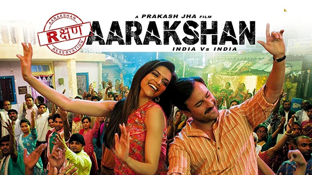 Aarakshan on Amazon Prime Video UK