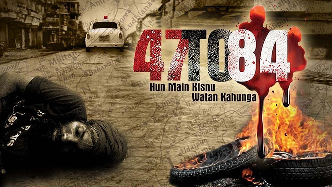 47 To 84 - Hun Main Kisnu Watan Kahunga