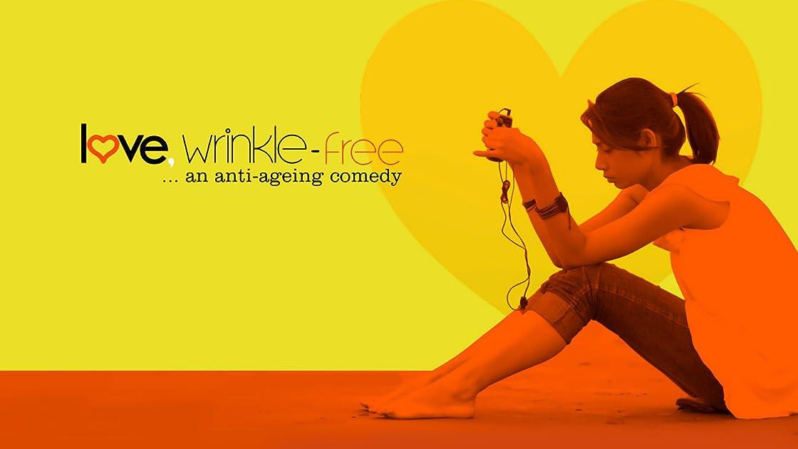 Love, Wrinkle - Free
