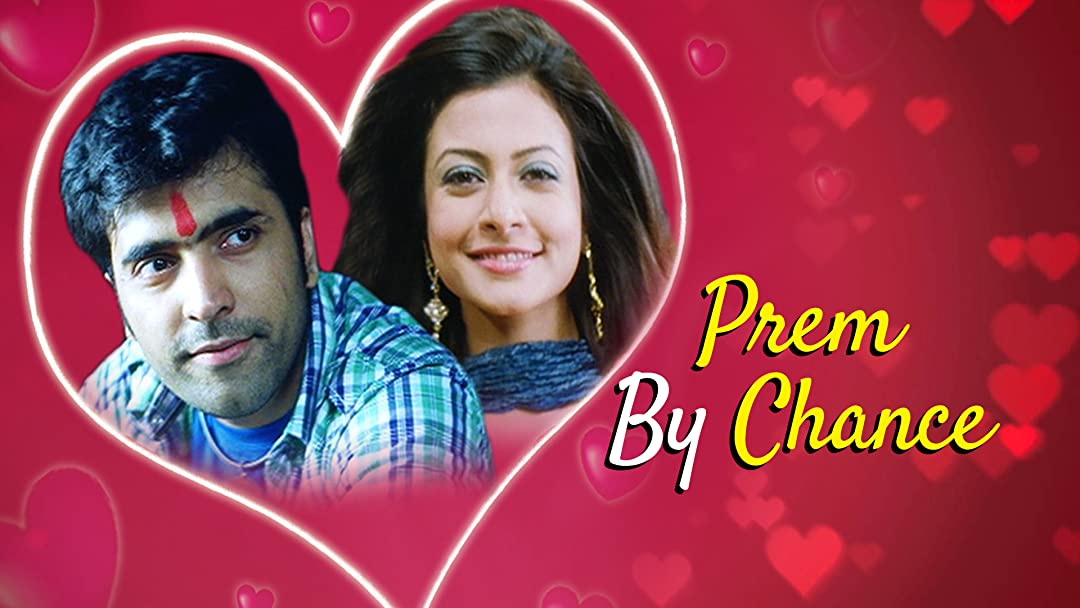 Prem By Chance