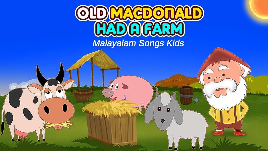 Old MacDonald Had A Farm Malayalam Songs kids Shemaroo Kids
