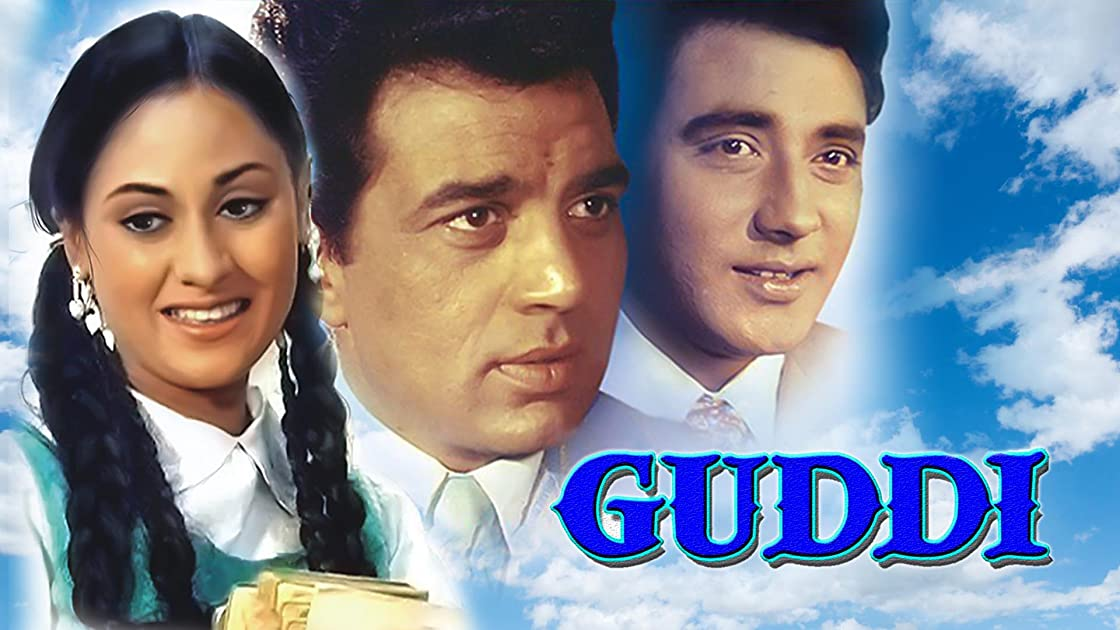 Guddi on Amazon Prime Video UK