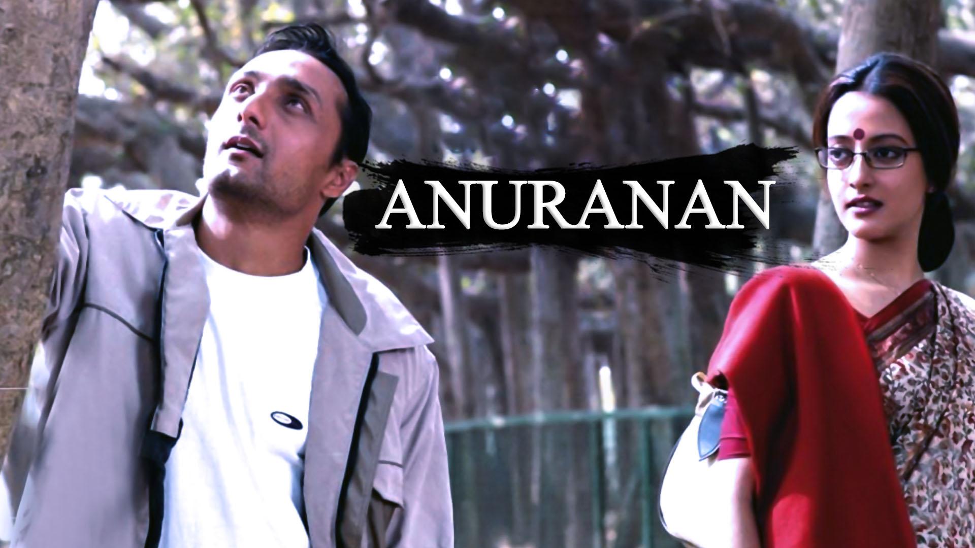 Anuranan (Hindi Dubbed)