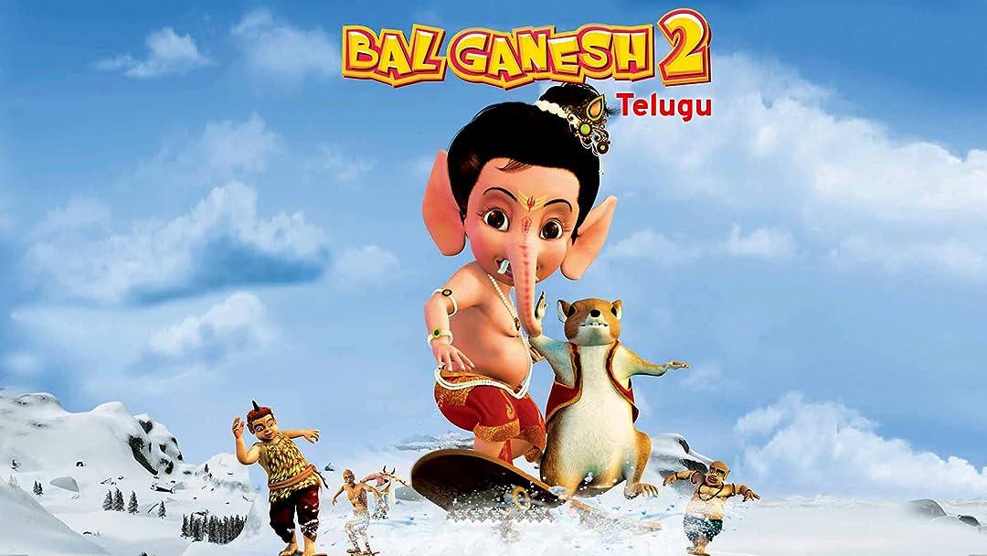 Bal Ganesh 2 (Telugu)