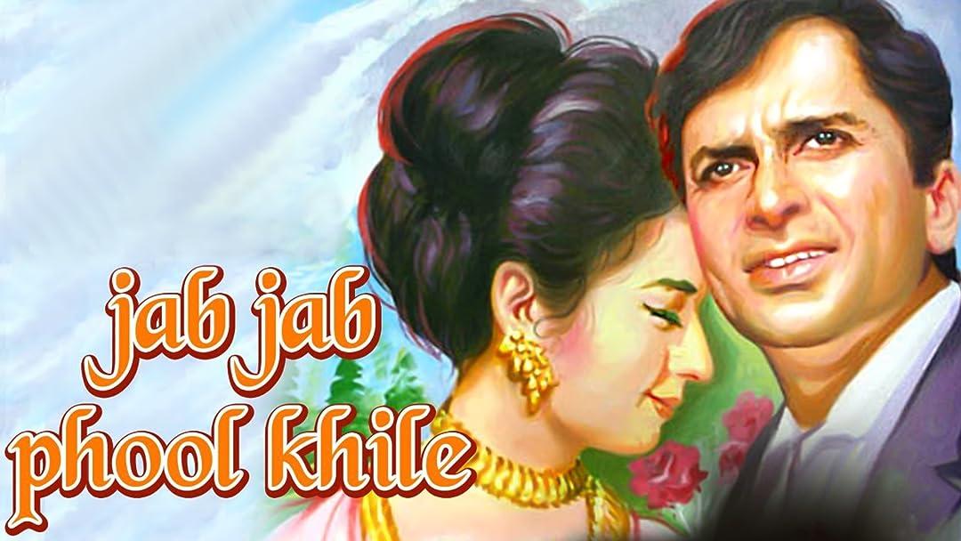 Jab Jab Phool Khile on Amazon Prime Video UK