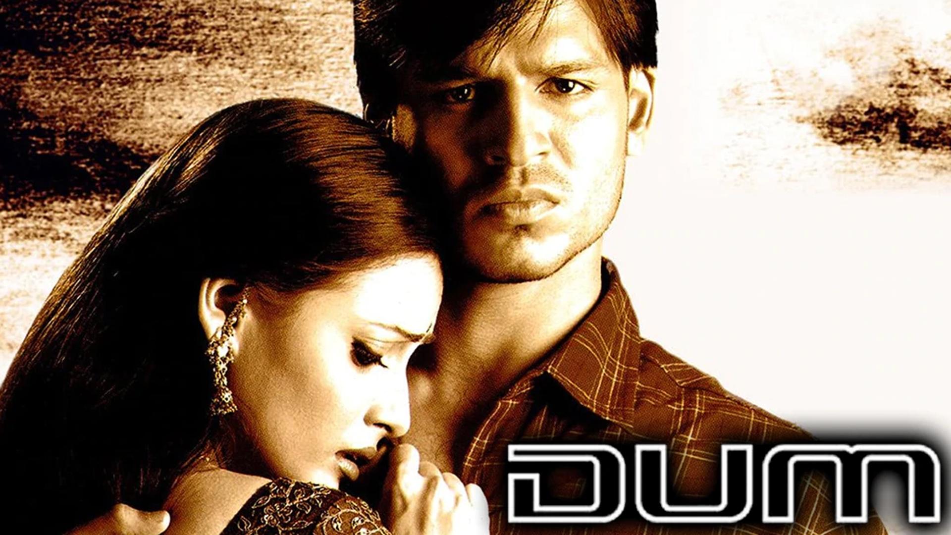 Dum on Amazon Prime Video UK
