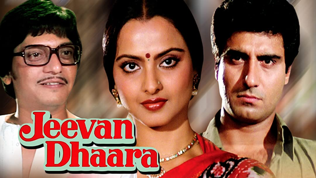 Jeevan Dhaara on Amazon Prime Video UK