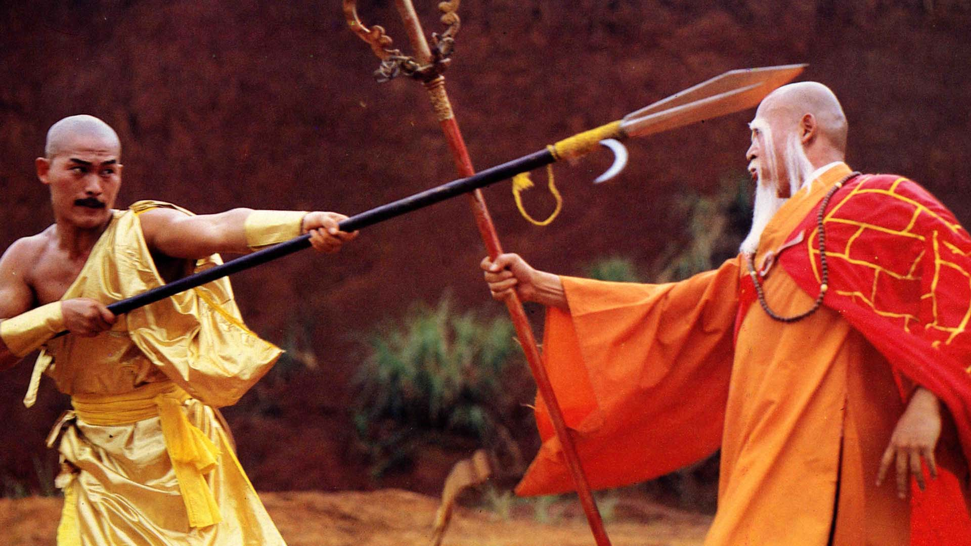 Shaolin vs Lama on Amazon Prime Video UK