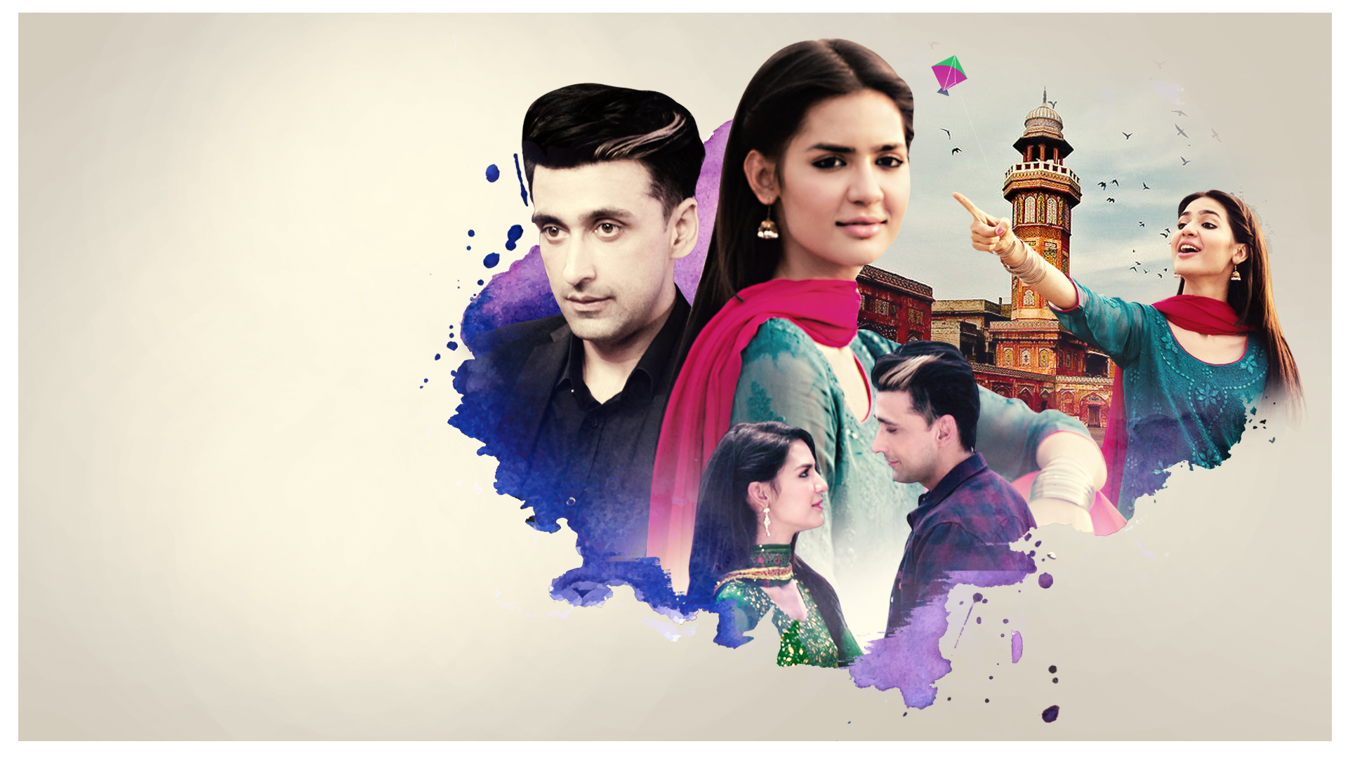 Dhaani on Amazon Prime Video UK