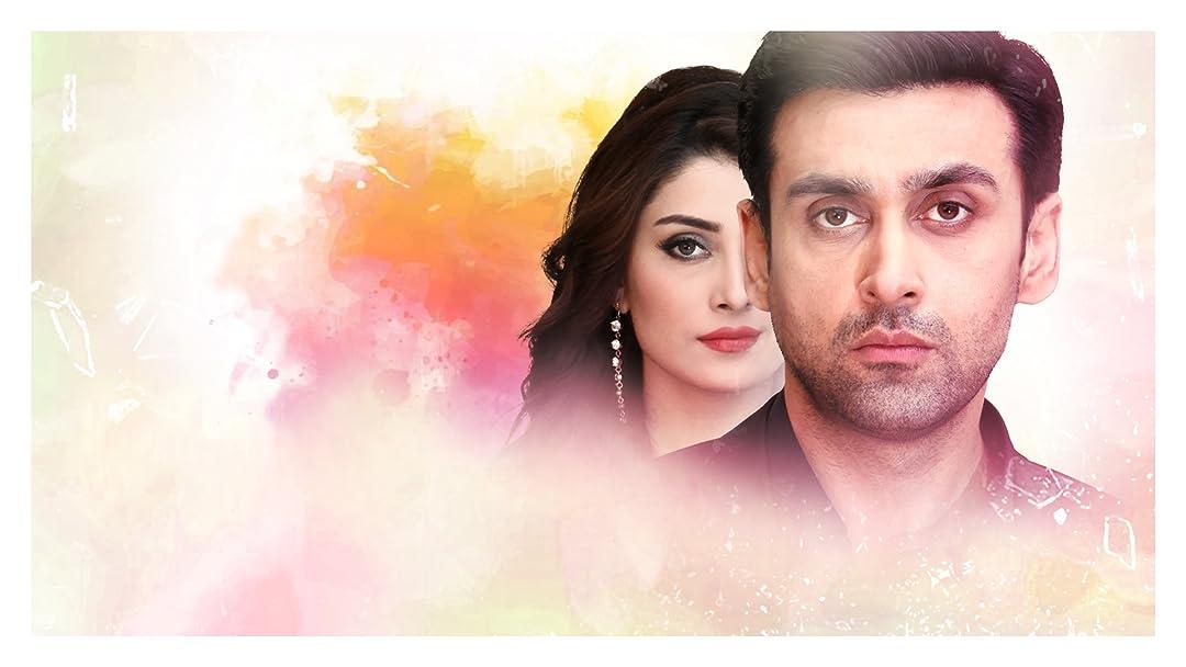 Bikhra Mera Naseeb - Season 1