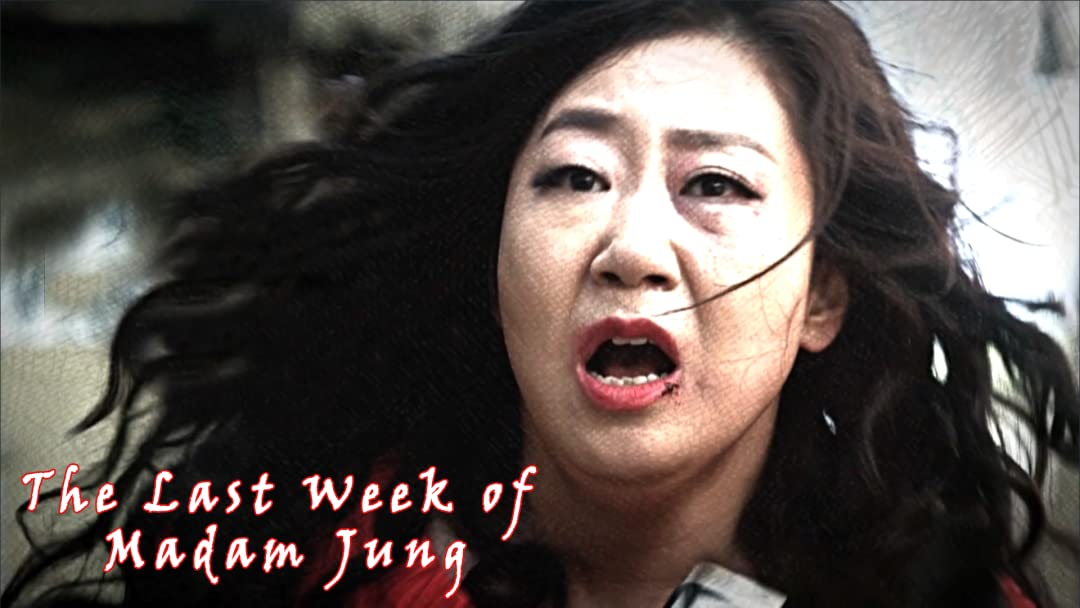 The Last Week of Madam Jung on Amazon Prime Instant Video UK