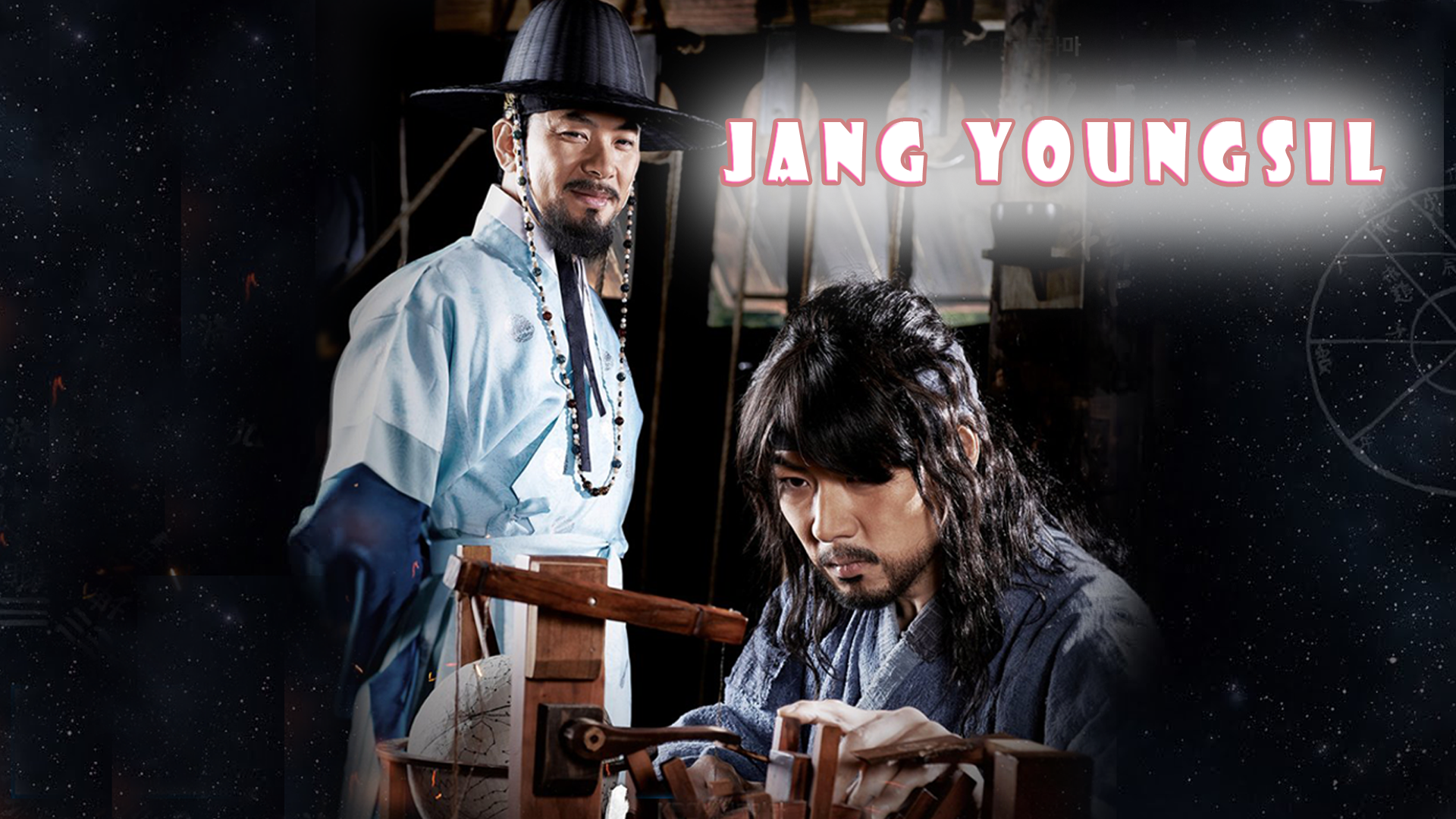 Jang Youngsil on Amazon Prime Video UK
