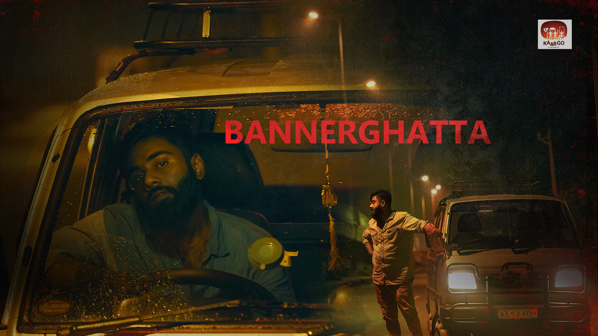 Bannerghatta on Amazon Prime Instant Video UK