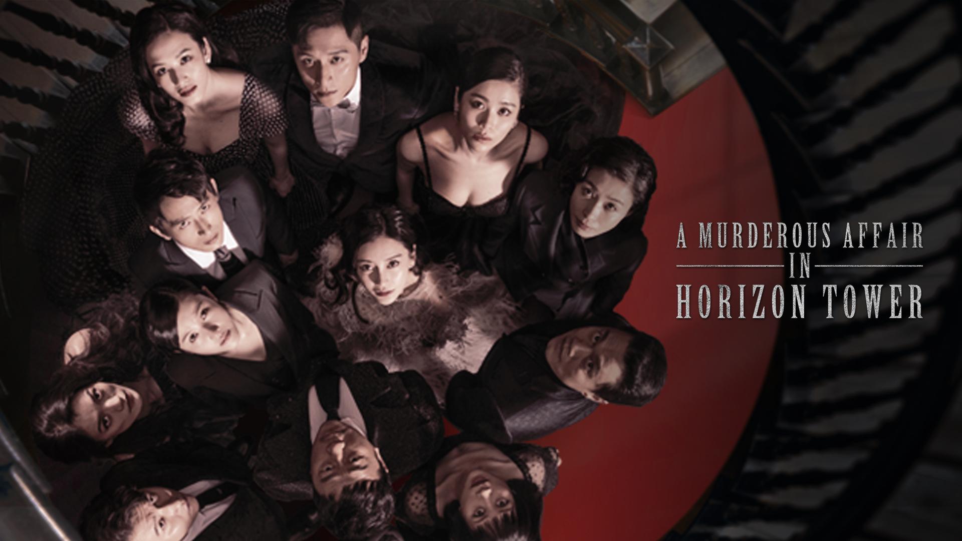 A Murderous Affair in Horizon Tower - Season 1