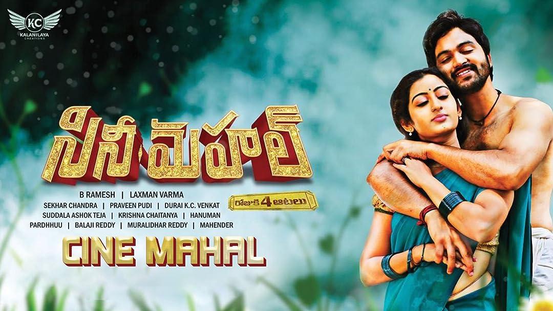 Cine Mahal on Amazon Prime Video UK