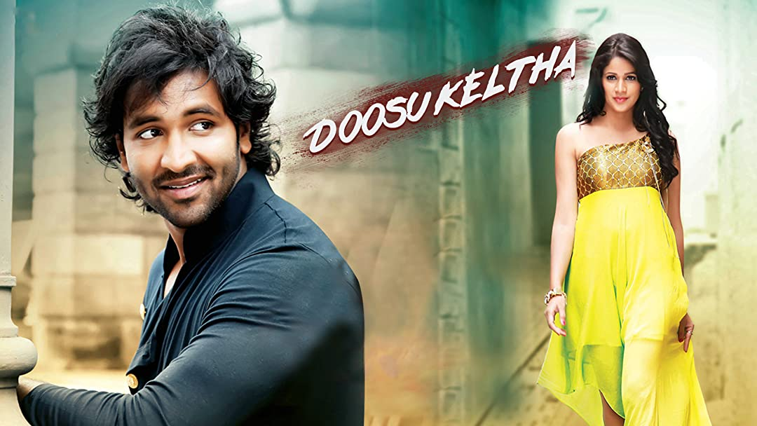 Doosukeltha on Amazon Prime Video UK