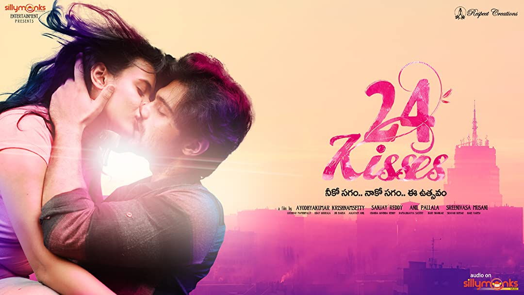 24 Kisses