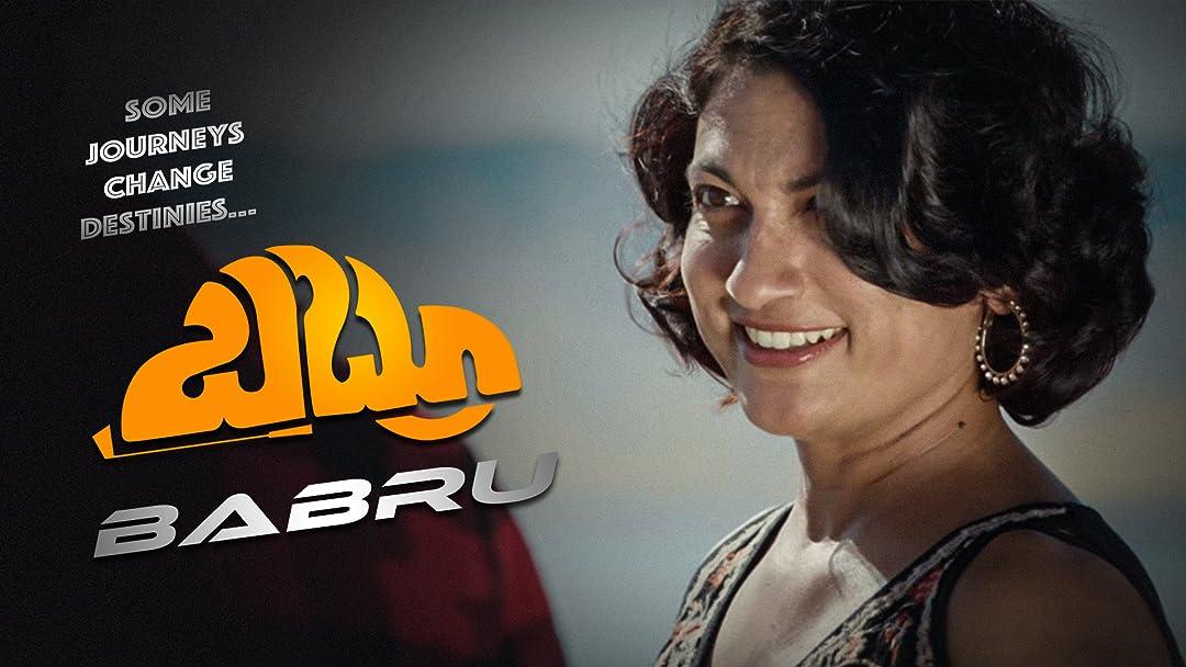 Babru on Amazon Prime Video UK
