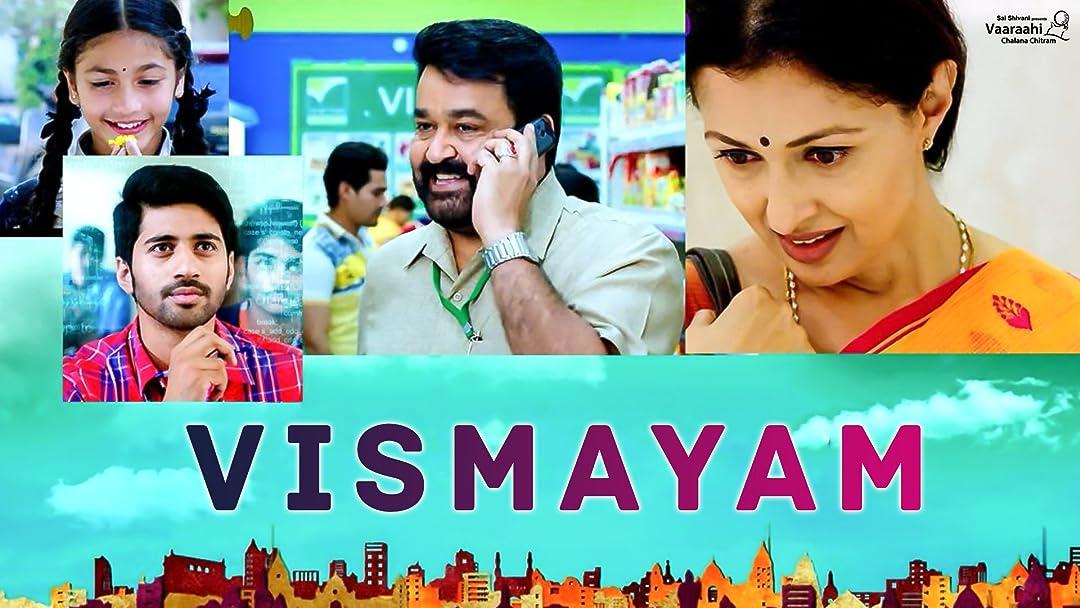 Vismayam on Amazon Prime Video UK