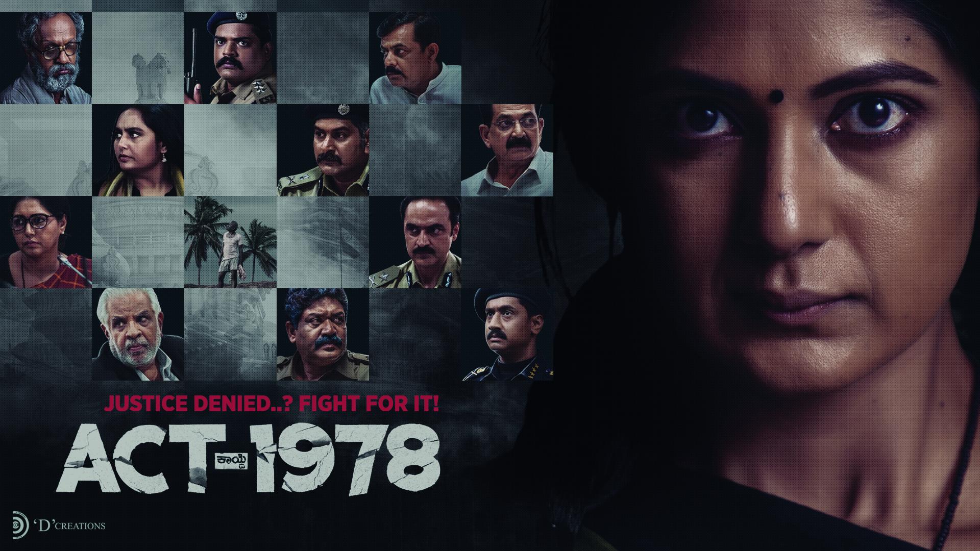 ACT 1978 on Amazon Prime Video UK