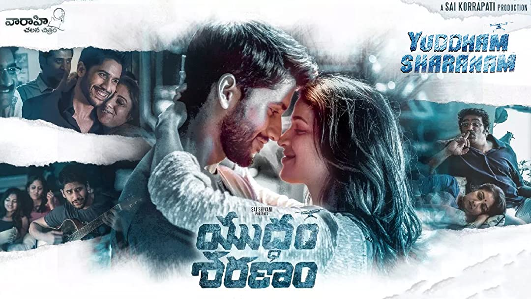 Yuddham Sharanam on Amazon Prime Video UK