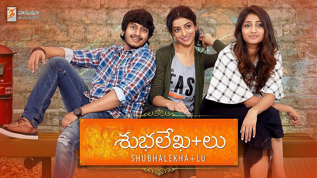 Subhalekha+lu