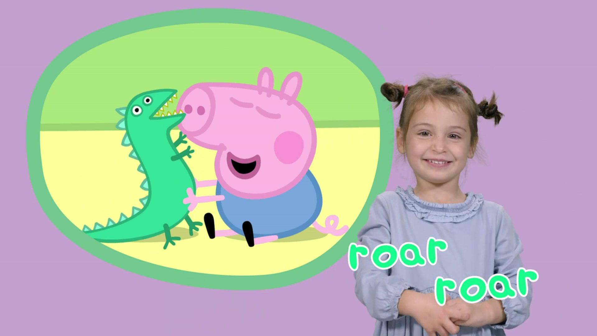 Peppa Pig: Festival of Fun on Amazon Prime Video UK