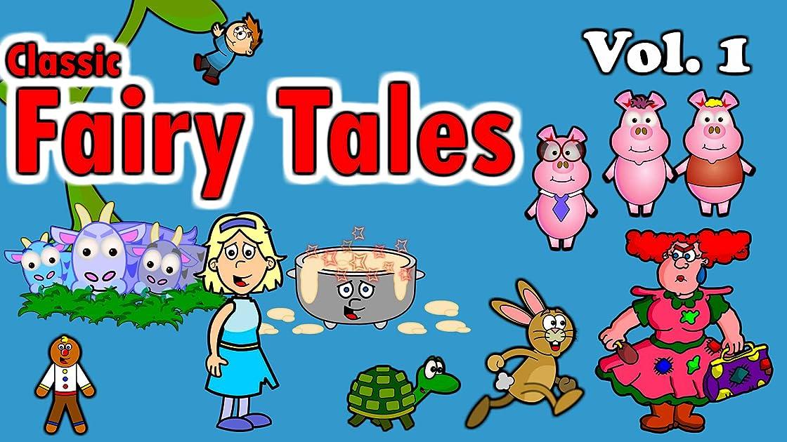Classic Fairy Tales (Vol 1) on Amazon Prime Instant Video UK