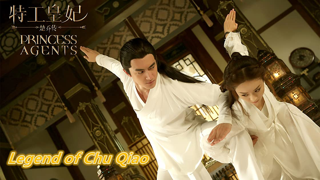 Legend of Chu Qiao on Amazon Prime Video UK